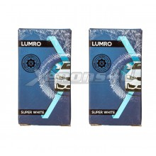 Lumro H7 100W Super White Xenon Effect Headlight Bulbs